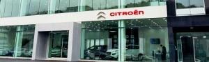 Citroën 분당(Bun-Dang)