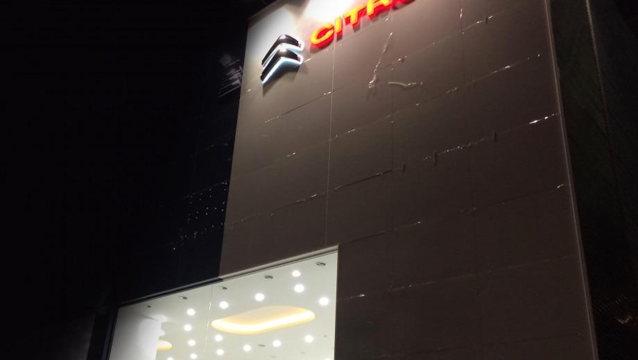 Citroën 강북(Gang-Buk)