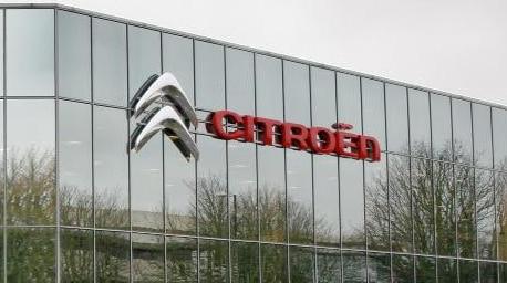 Citroën 수원(SUWON)
